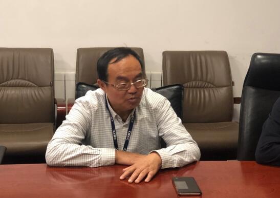 中心党委姚广海书记讲话